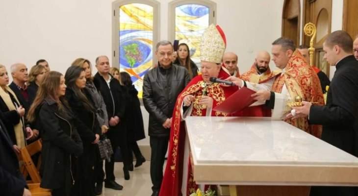 المطران مطر: نعيد لتحويل كنيسة سيدة النعمة إلى هيكل جديد يتماشى مع تجديد الكنيسة