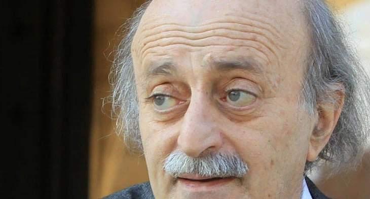 """لقاء الأحمد وجنبلاط أكد رسوخ العلاقة بين """"فتح"""" و""""التقدّمي"""""""