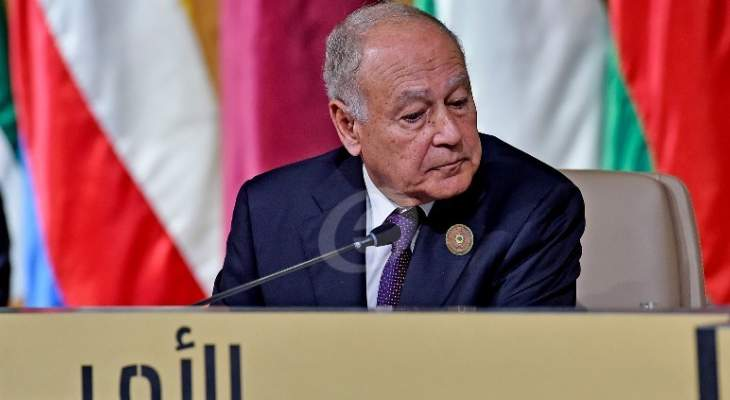 أبو الغيط: الربيع العربي في سوريا مصيبة