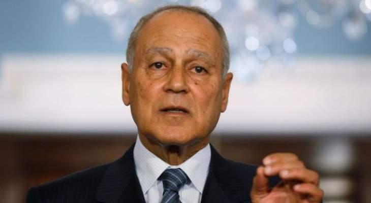 وصول أمين عام الجامعة العربية أحمد أبو الغيط إلى مطار بيروت الدولي