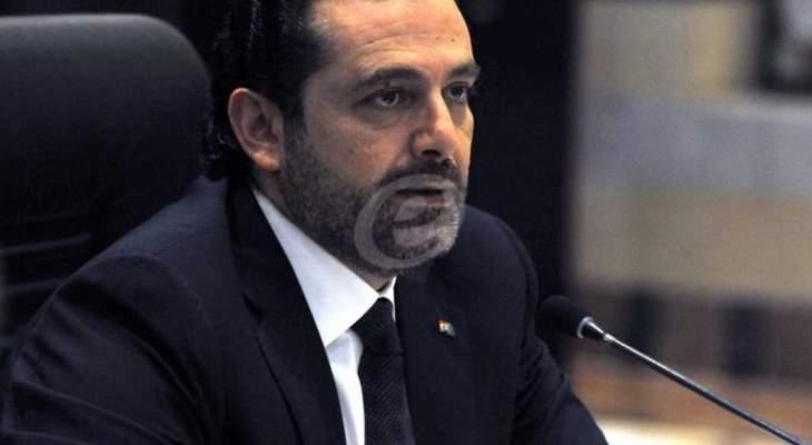 الحريري التقى القائم بالاعمال البريطاني وعرض معه الاوضاع في لبنان