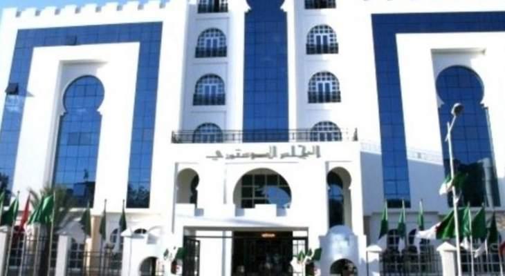 المجلس الدستوري في الجزائر ينعقد لإقرار حالة الشغور الرئاسي