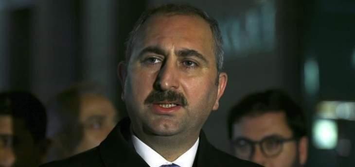 وزير العدل التركي يبحث مع نظيره الأميركي قضايا ثنائية