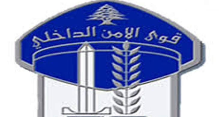 قوى الامن: توقيف عصابة لترويج المخدرات في خلدة ودوحة عرمون