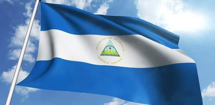 المعارضة في نيكاراغوا تفكر في الانسحاب من مفاوضات الخروج من الأزمة