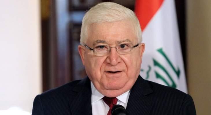رئيس العراق:قرار إلغاء نتائج الإنتخابات في بعض المحافظات مخالف للدستور