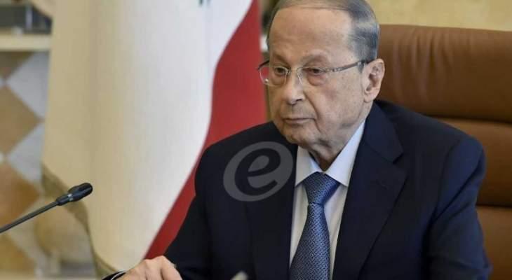 الرئيس عون أكد استقلالية السلطة القضائية بالنسبة الى سائر السلطات