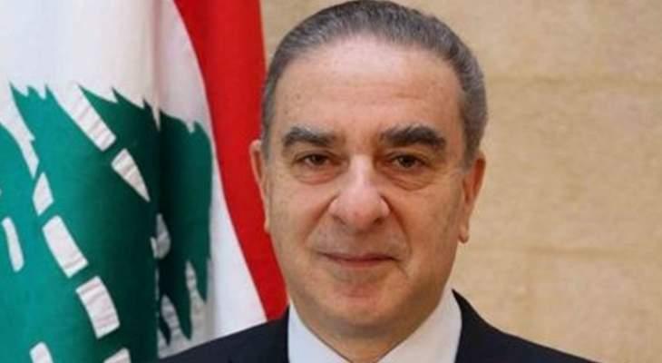 ميشال فرعون شدد على عدم التفريق بين مناطق بيروت
