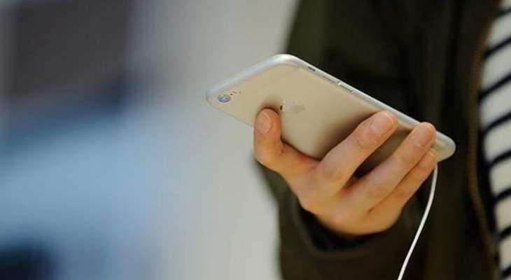 حظر الأجهزة الرقمية في اجتماعات مجلس الوزراء في ماليزيا