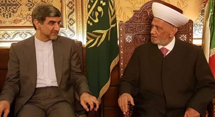 دريان التقى سفير ايران بلبنان وبحث معه الشؤون العامة بالمنقطة