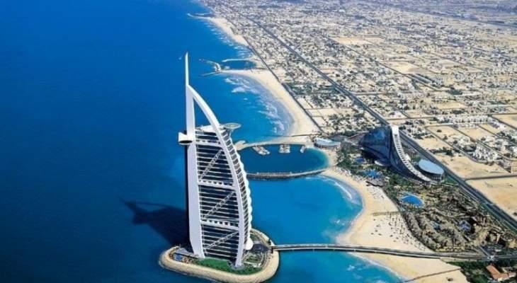 الإمارات تفشل بتلميع صورتها وتقع بمقدّمة الدول الملوّثة عالميًّا بشكل مميت