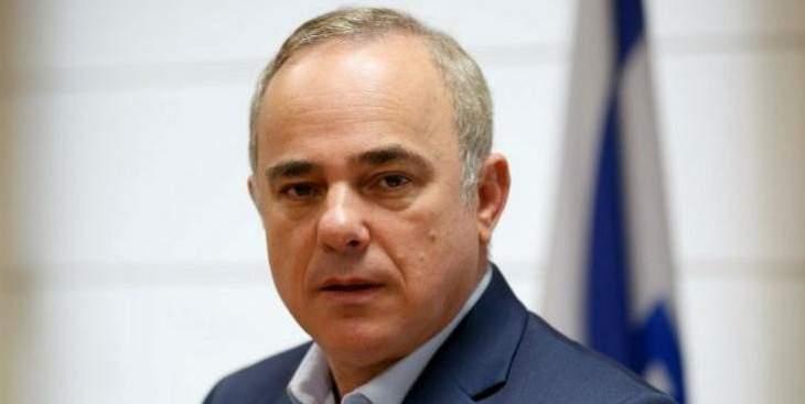 وزير الطاقة الإسرائيلي: سنبدأ بتصدير الغاز إلى مصر خلال أشهر قليلة
