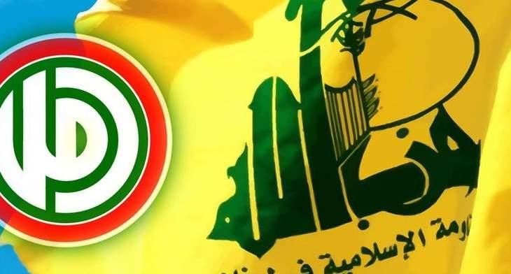 الجمهورية: الثنائي الشيعي يرفض طرح حكومة الـ 32 وزيرا