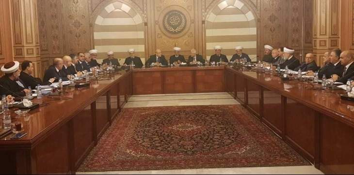 المجلس الشرعي الإسلامي: ننتظر من القوى السياسية أن توحد مواقفها لمواجهة التحديات