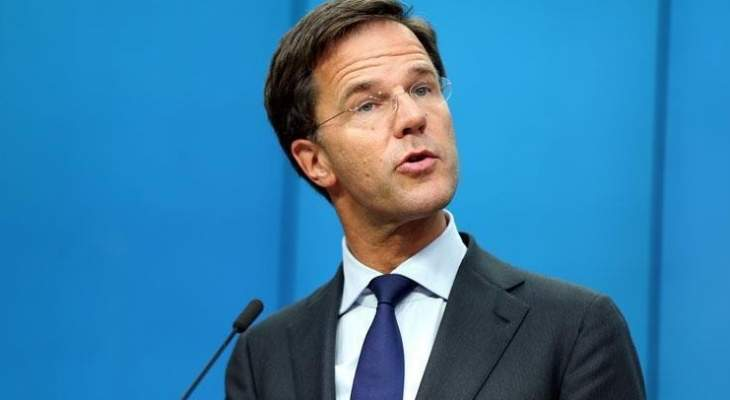 رئيس وزراء هولندا: صدمنا من عدد قتلى الحادثة المروعة على حدود غزة