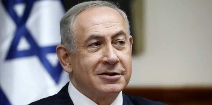 نتانياهو: زيارتي تشاد تاريخية وتندرج ضمن الثورة التي نقوم بها في العالم العربي