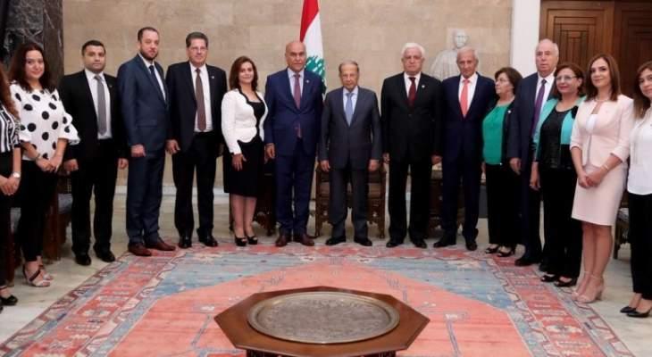 الرئيس عون نوه بدور الجامعات في لبنان وما تقدمه من معرفة للشباب