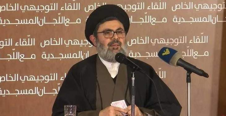 صفي الدين: أميركا أصبحت أضعف من أي وقت مضى في لبنان والمنطقة كلها