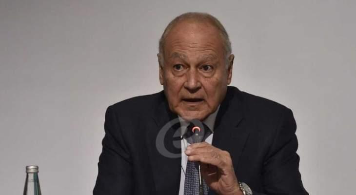 أبو الغيط من بعبدا: مسألة عودة سوريا الى الجامعة مرتبطة بالتوافق السياسي