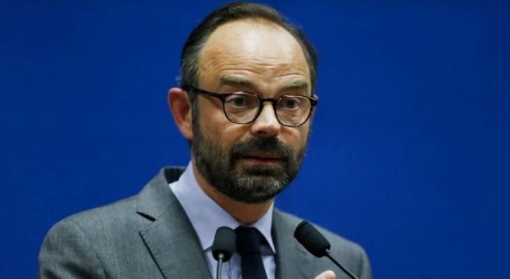 رئيس وزراء فرنسا: يجب ألا يدفع الخليجيون ثمن الأزمة مع قطر