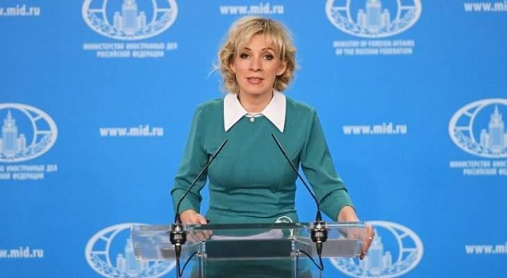 زاخاروفا تدعو الأمم المتحدة لحل مشكلة التضليل الإعلامي