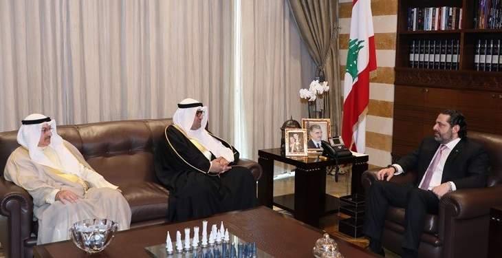 الحريري بحث مع وزير التجارة والصناعة الكويتي العلاقات الثنائية