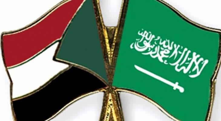 خارجية السودان رحبت بدعوة السعودية لعقد قمتين: نأمل أن تخرج بالنتائج المرجوة