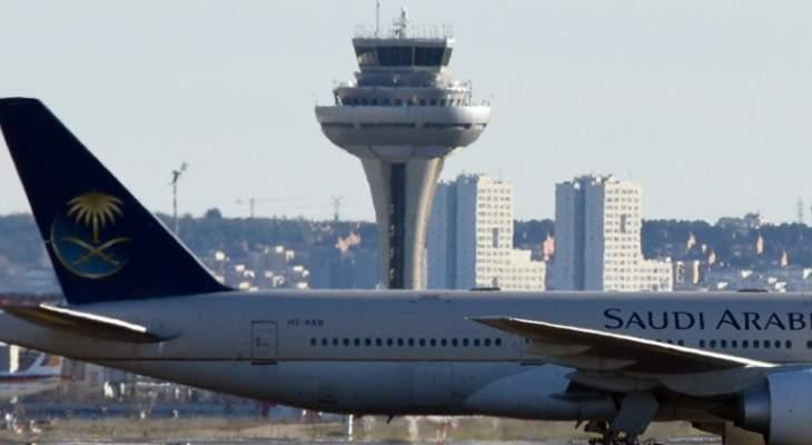 سعودية تنسى رضيعها بالمطار وتستقل الطائرة