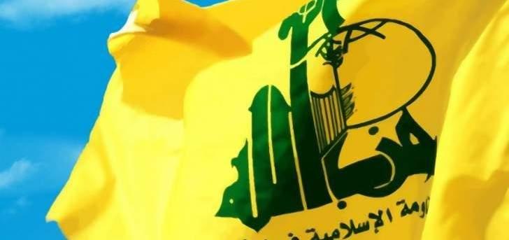 NBN: حزب الله يتجه لتزويد الحريري بالأجوبة حول الموازنة يوم الأربعاء