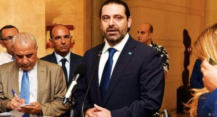 الأخبار: سعد الحريري يرفض بشدة البحث في توسيع الحكومة
