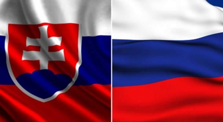 سلطات سلوفاكيا طردت دبلوماسيًا روسيًا بزعم مشاركته في أنشطة تجسس