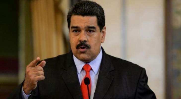 رئيس فنزويلا هنأ اللبنانيين بالتعبير الديمقراطي الناجح في الانتخابات