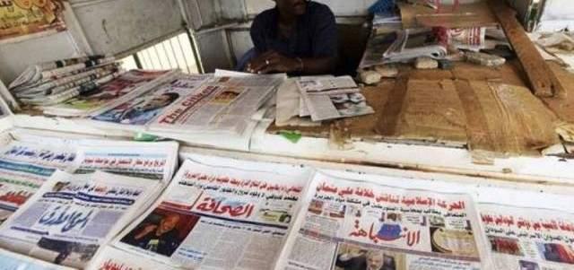 الخرطوم بلا صحف اليوم استجابة للاضراب الذي دعت اليه المعارضة