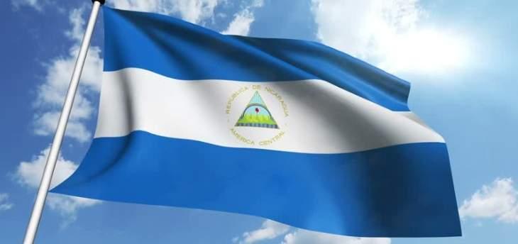 عفو عام في نيكاراغوا عن السجناء السياسيين ومرتكبي أعمال القمع