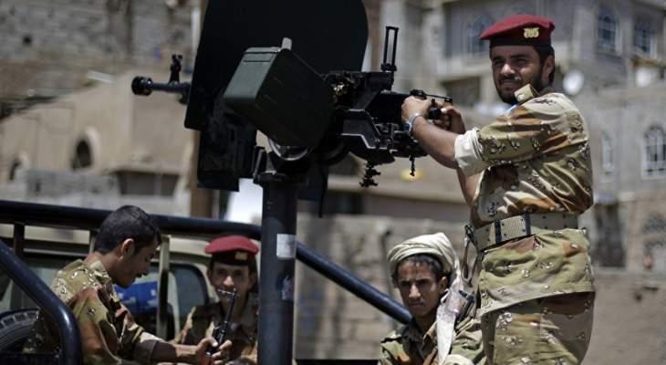 """الجيش اليمني يحبط هجوما لـ""""أنصار الله"""" شمالي الضالع"""