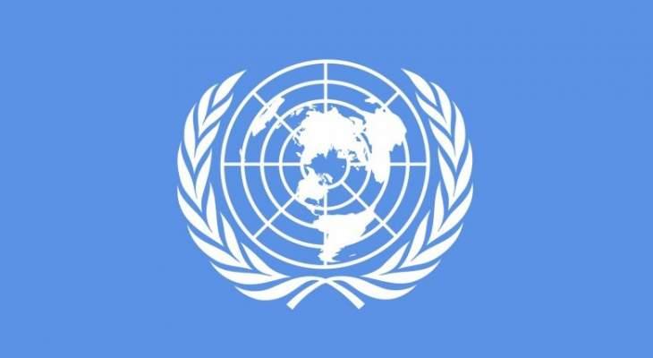 الأمم المتحدة أسفت للغارة في صعدة:أي هجوم يستهدف المدنيين مباشرة هو جريمة حرب