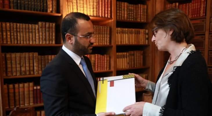 داود جدد توقيع اتفاقية التعاون بين المكتبة الوطنية ونظيرتها الفرنسية