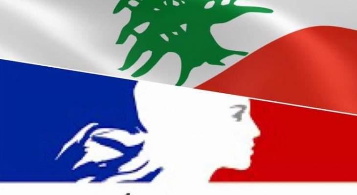 الاخبار: تراجع أعداد الطلاب اللبنانيين 20 في المئة جراء زيادة الرسوم الجامعية في فرنسا