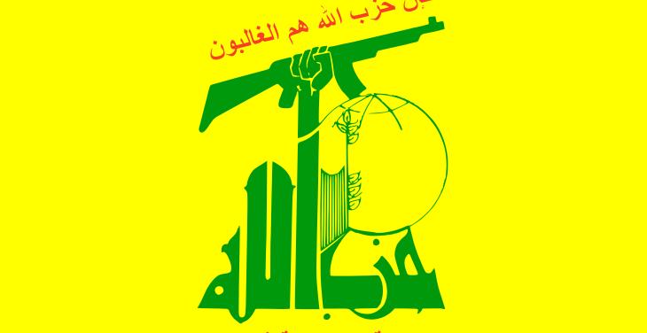حزب الله دان التفجيرات الارهابية التي استهدفت كنائس وفنادق في سريلانكا