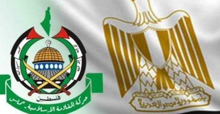 العربية: الوفد الأمني المصري يطلب من حماس وإسرائيل هدنة غير مشروطة