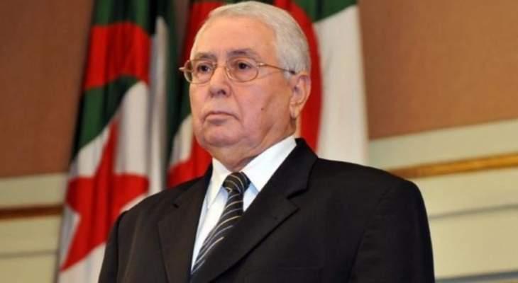 الرئيس الجزائري المؤقت يعين رشيد حشيشي رئيساً تنفيذياً لسوناطراك