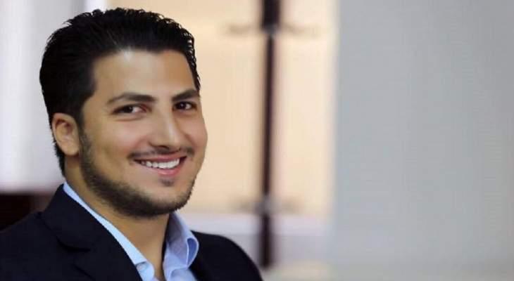 مكتب المرعبي: ما يتم تداوله عن توزير نادر الحريري كلام غير رسمي