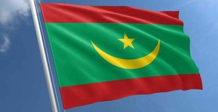 الحكومة الموريتانية تحل 76 حزبا سياسيا قبيل الإنتخابات الرئاسية