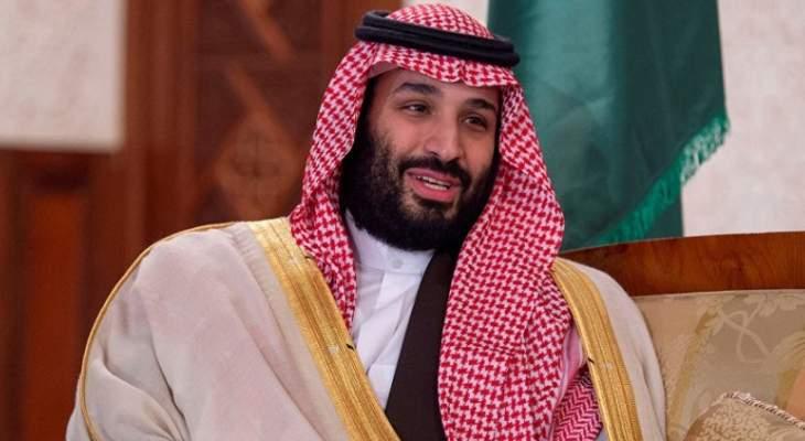 التايمز: أموال السعودية لن تخرجها من أزمة مقتل الصحفي جمال خاشقجي