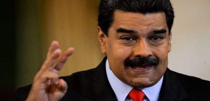 واشنطن بوست: وزير الدفاع الفنزويلي طلب الشهر الماضي من مادورو التنحي