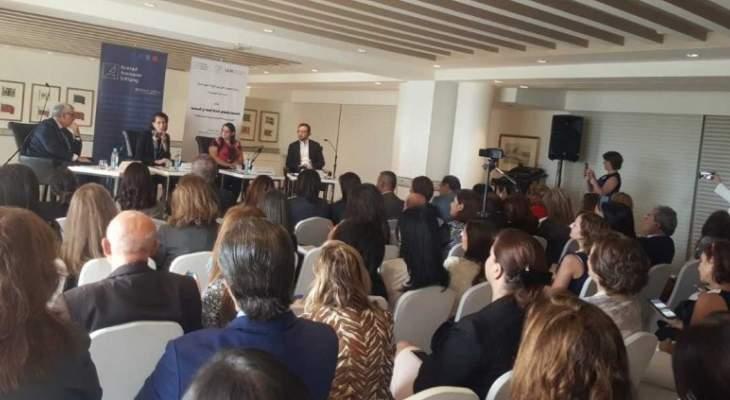 """أوغاسابيان: """"لبنان بحاجة إلى الكوتا لتتحقق النقلة النوعية بحضور المرأة بالندوة البرلمانية"""