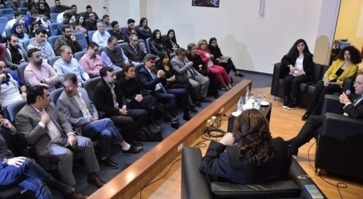 رائد خوري: خطة ماكينزي أخذت بالاعتبار مميزات لبنان الاقتصادية