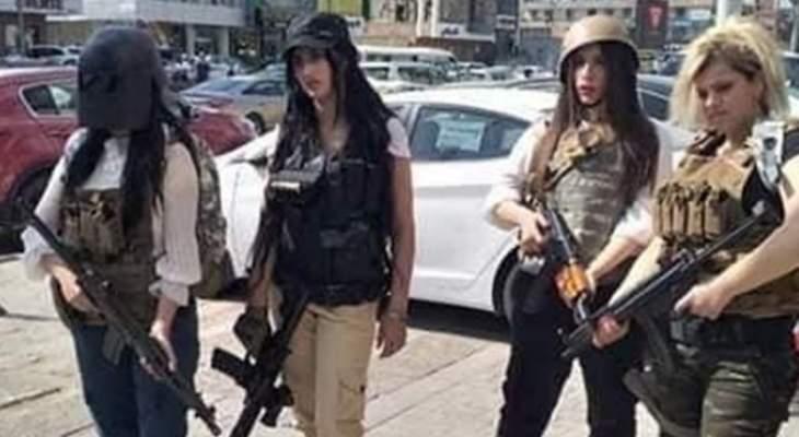"""فتيات عراقيات يتظاهرن على حظر لعبة """"PUBG"""""""