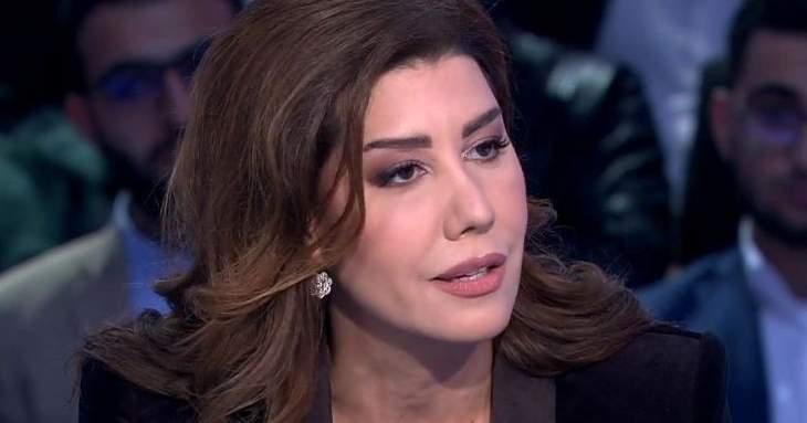 """يعقوبيان: بشارة الأسمر نسخة عن أكثرية الطبقة السياسية اللبنانية و""""رجالاتها"""""""