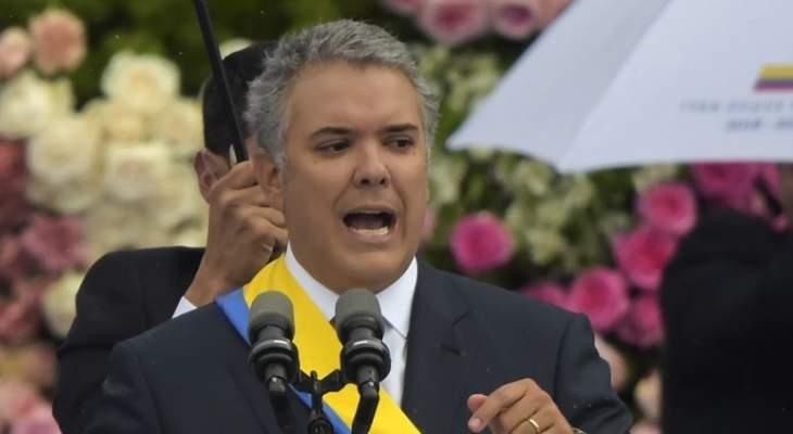 رئيس كولومبيا: يؤسفني الحريق المأساوي الذي يلتهم كاتدرائية نوتردام